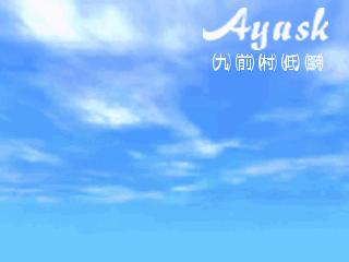[RM2K] Ayask (V1.2 disponible) - Page 4 Ayask_titre2-407cafd